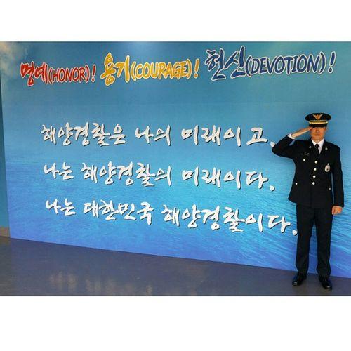 CUSTOM HASHTAG 海洋警察是我的未来, 我是海洋警察的未来, 我是大韩民国的海警。 해경 해양경찰 입교식 입학 순경