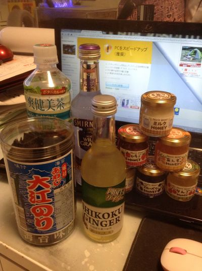 Omeyagi???????? Ever Since@veatrisha.me Drinks The Explorer - 2014 EyeEm Awards Food