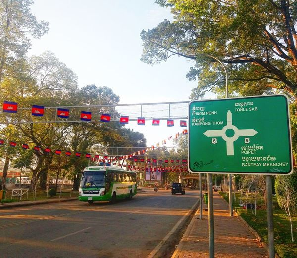 Once upon time Text Communication Day Road Sign Guidance Outdoors Road No People Tree Sky Siemreap City Cityscape Cambodia Explorecambodia Lost In The Landscape Landscape Tranquility Travels Indochina Southeastasia Photography Takenbyme