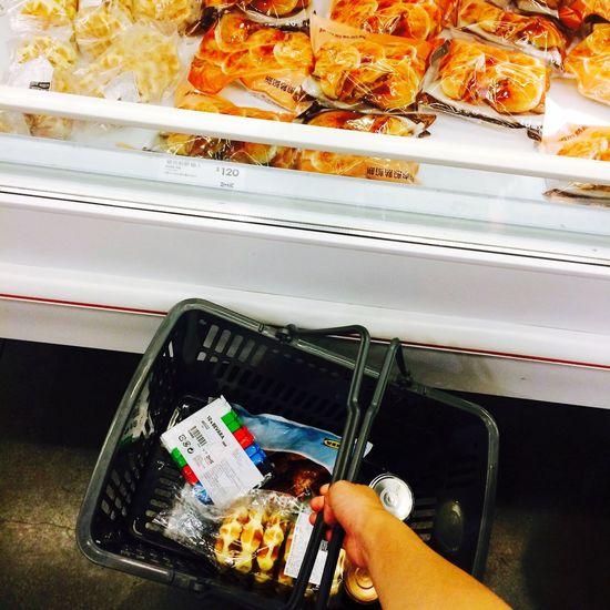 Shopping Rainingday