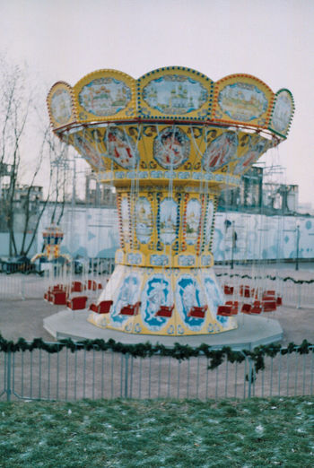 Analogue Photography Film Gorky Park Moscow Olympus Trip 35 Russia Film Photography Vintage