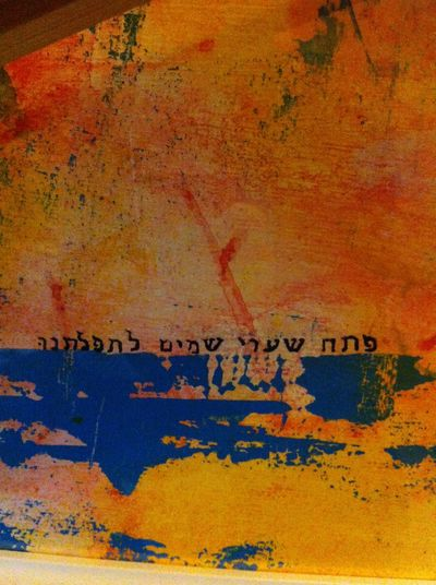EyeEmNewHere Hebrew Hebrew Letters Hebrew Calligraphy Jewish