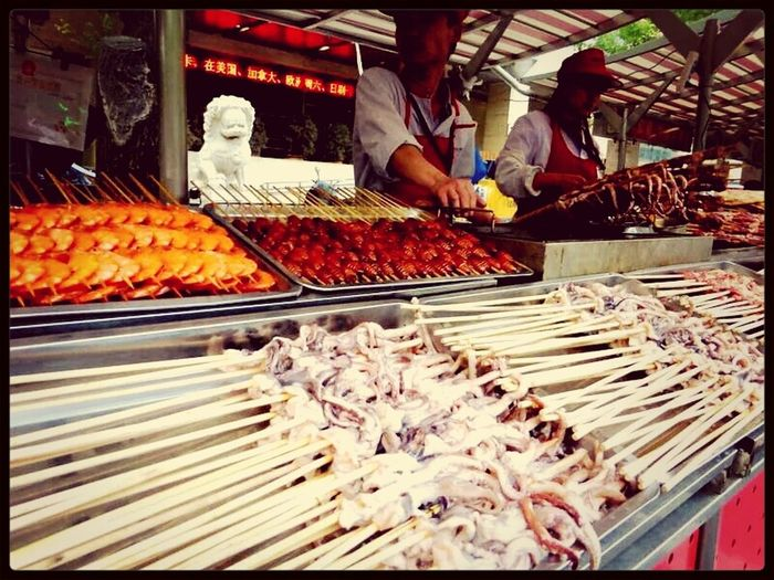 China Beijing Traveling In China Insect Market #instects