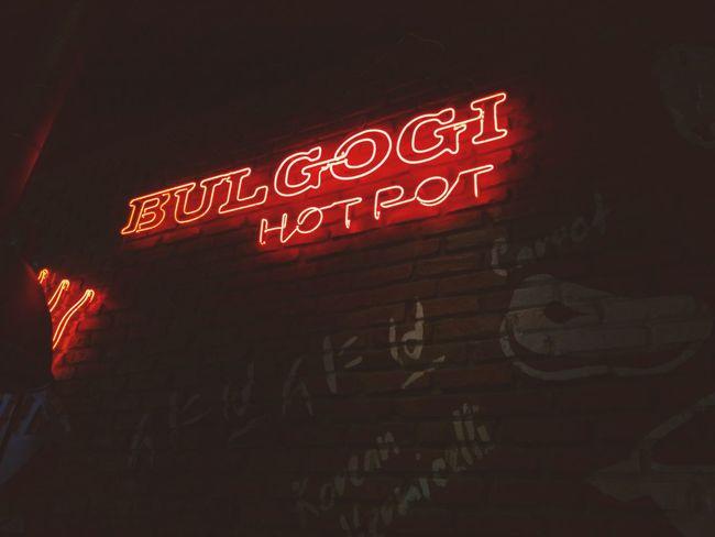 Bulgogi Gogi Hotpot Noob Life