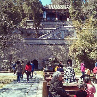 Beijing Fragranthills