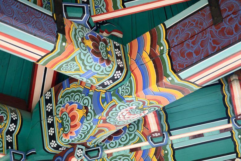 Multi colored built structure