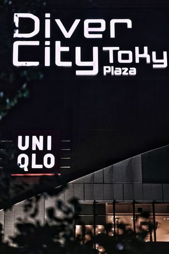 DivercityTokyo Uniqro Text Night Lights Architecture Building Exterior Night View Night Photography From My Point Of View Taking Photos Odaiba Tokyo,Japan お台場 夜景 ダイバーシティ東京