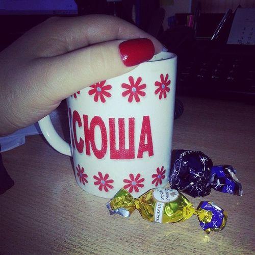 Как холодно то... на работе скучно и одиноко.... работа кофе кружка конфетки