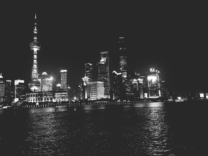 Shanghai lonely👹 First Eyeem Photo