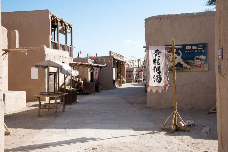 Dunhuang Movie