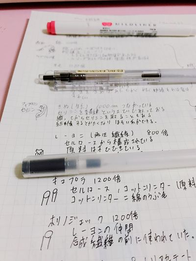 Paper Indoors  Close-up No People Formula Education Science Day Like Lovely Today :) Studying Study Time Study Hard Pen Muji Mujirushi Live Japan