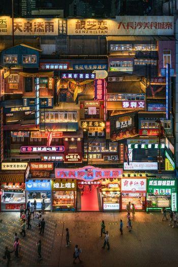 Night view of china food street