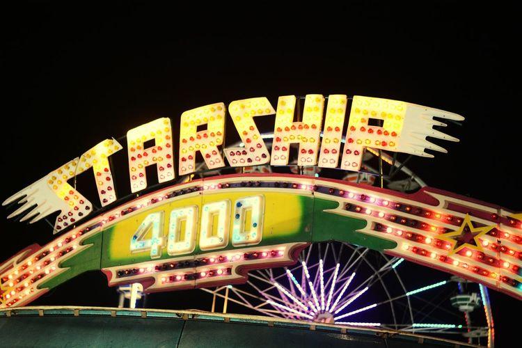 Not Thursday but definitely throwback K-days! Edmonton, AB Carnival Ride Downtown K-day Starship Logo