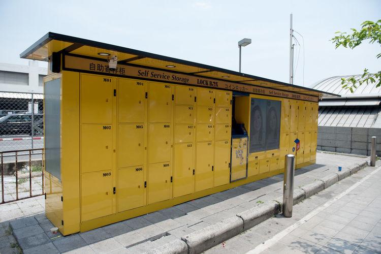 Self service storage @BTS Mochit Storage Space Storage Box Storage Unit Storage Storage Compartment Storage Shed Storage Tank Storagesolutions