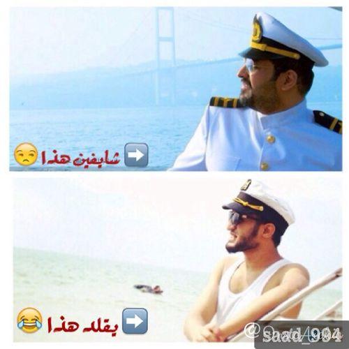 حسام الرسام  تقليد Check This Out That's Me ????