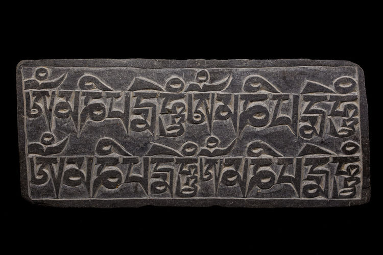 Mani Stone on black background Black Buddha Buddhism Carved Stones Carving Himalayas Inscription Kathmandu Mani Mani Stone Mantra Mantras Meditation Nepal OM Om Mani Padme Hum Prayer Sanskrit Stone Text Tibet Tibetan  Tibetan Buddhism