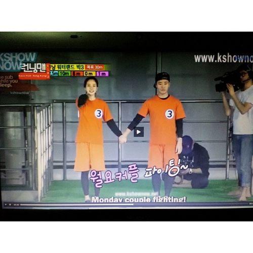 월요커플 파이틴! Runningman 182 월요커플 Songjihyo Kanggary