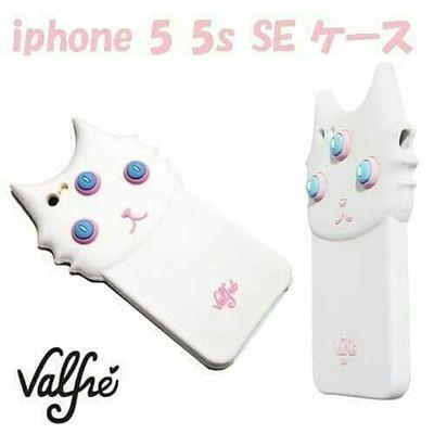 セレクトショップレトワールボーテ Iphonese かわいい IPhone 猫