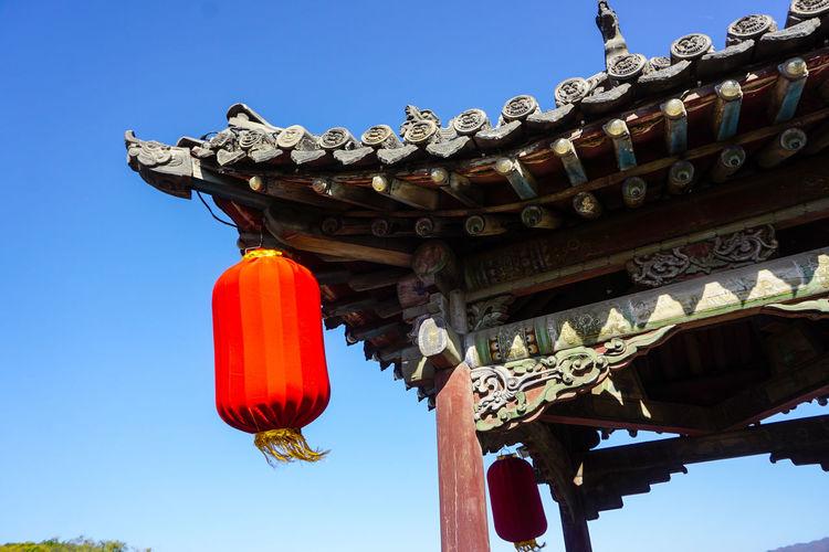Chinese Acient