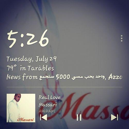 Massari Real_love