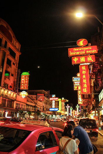 Night City Illuminated Architecture Travel Destinations Car Neon Nightlife People Building Exterior Road Sign Urban Skyline Cityscape Skyscraper Outdoors Chinatown China Thailandtravel Thailand Photos Thailand Streetphotography Street Street Light Streetlifestyle Red Traveling Home For The Holidays