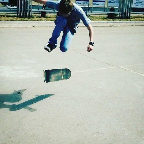 Skateboarding Tre-flip Nikesb