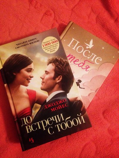 книга любви читать фильм смерть подарок друг First Eyeem Photo