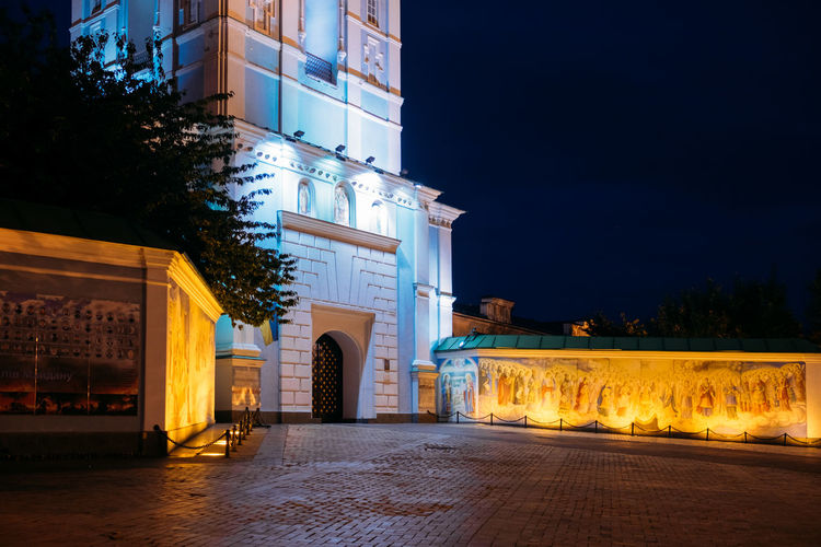 Kiev Kyiv Architecture Building Exterior Built Structure Night Building Illuminated Tree No People Nature City Sky Plant Outdoors Residential District Dusk Street Entrance Direction Water Blurred Motion Luxury Church Sofia Church St. Michael's Golden-Domed Monastery St. Michael's Church