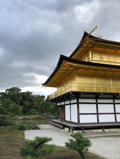 """Honey, I found some use for all that gold we've inherited from uncle Harold."" Kinkaku-ji Kinkaku-ji Golden Pavilion Building Exterior Bling Bling Rokuon-ji Shariden Spirituality"