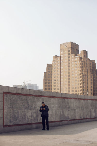 Shanghai 2012
