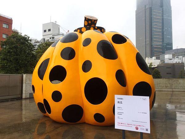草間彌生 わが永遠の魂 カボチャ Yayoi Kusama Myeternalsoul Pumpkin Enjoying Life