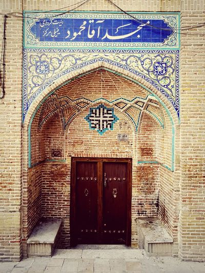 Agha-Mahmoud Mosque Tehran Iran Iran Tehran Construction Mosque Architecture Islamic Architecture Art Brick Wall Tiles Wooden Door Entrance Arc