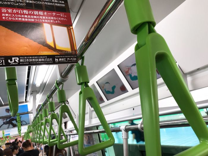 Green!!!! Ikebukuro Yamanote Line Green Built Structure Architecture Low Angle View No People Bridge Green Color Indoors