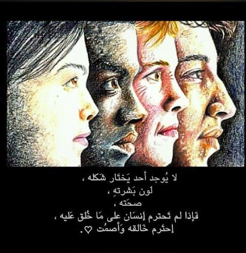 True حكمة حقيقة الرياض
