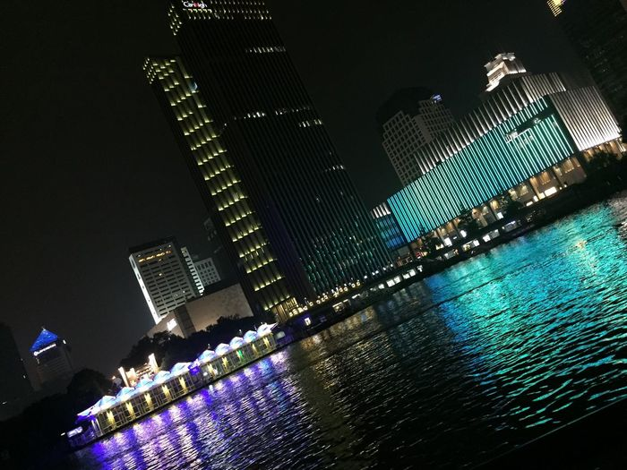 Beautiful HangZhou 🌃 City Love ♥ Lights Riverside Outdoors Outwork Co m f ta b le Beautiful Photography Fu nn