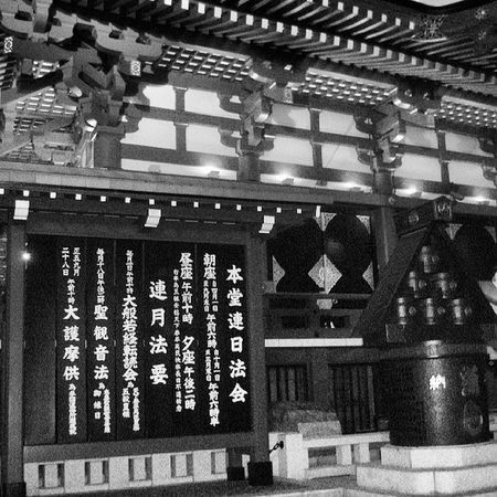 Paisaje Japones Japon Japan Monastery Blanco & Negro  Japanese Culture Black & White