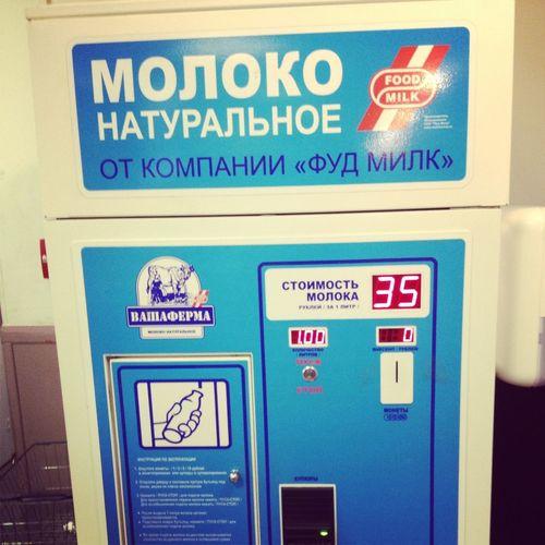 Это шикарно!! Автомат по продаже молока! Funny