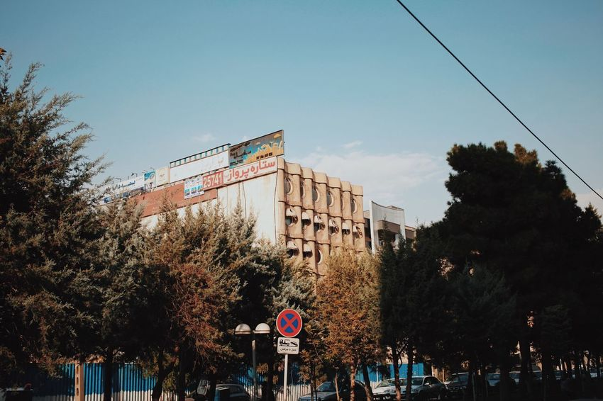 Tree Outdoors Day Architecture Built Structure Arts Culture And Entertainment Sky Clear Sky Large Group Of People Building Exterior Nature People Architecture Building Design Open Edit EyeEm Selects Nature Street Tehran Tehran, Iran Iran
