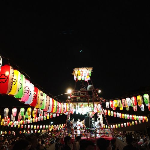 Bon Dance Festival Bon Dance Japanism Japanese  Festival Traditional Summer Japan Japanese Dance 盆踊り