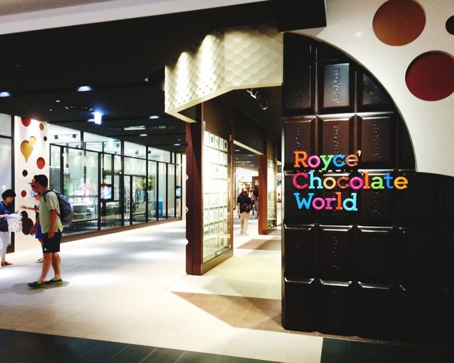 Holiday Museum New Chitose Airport Royce Roycechocolate Airport Chocolate