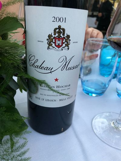 Musar Musar