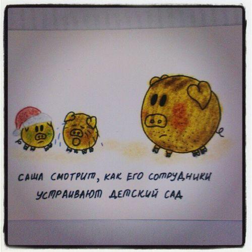Поздравительная открытка от сотрудников. :)