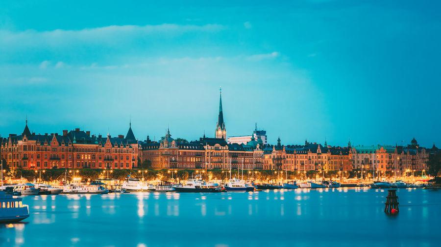 Photo taken in Stockholm, Sweden