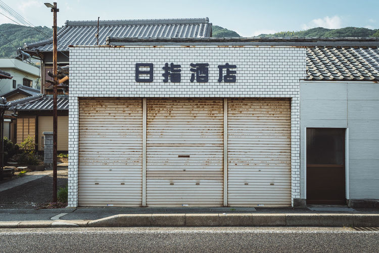 Japanese storefront Architecture Architecture_collection Japan Japanese Culture The Architect - 2018 EyeEm Awards Architectural Detail Architecturelovers Building Exterior Building Story Buildings Architecture