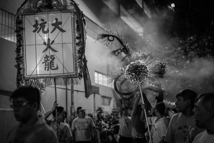 Parade the Dragon Discoverhongkong Firedragon Midautumnfestival Sel50f14z Ilce-7m2 Sonyimages Street Photography Blackandwhite Monochrome Traditional Culture Zeiss EyeEm Gallery Urban Exploration Walking Around Taking Photos Our Best Pics From My Point Of View Hello World 香港 Nightshooters Found On The Roll Sonyalpha Canival Monochrome Photography