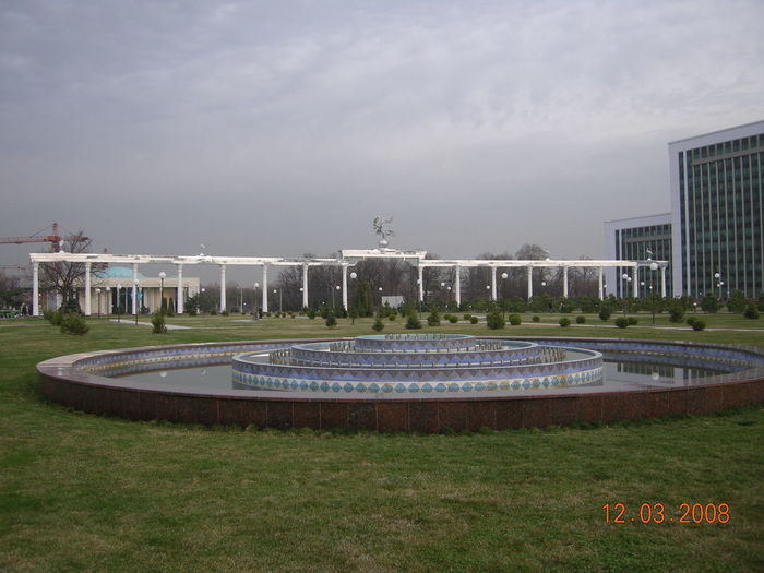 View of swimming pool in park