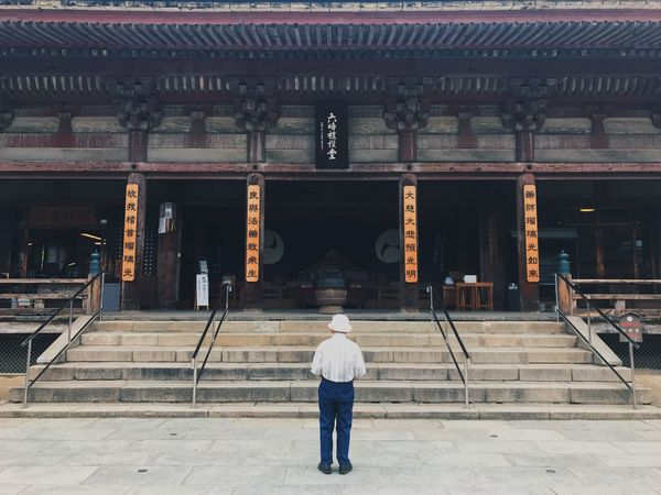 EyeEm Best Edits EyeEm Best Shots EyeEm Gallery Outdoors Place Of Worship EyeEm Japan OSAKA Japanese Architecture Temple Travel Destinations Buddhism Man Old Man