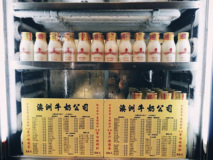 HongKong Traveling Travel Photography China Travel Milk Food Hongkongfood Restaurant Menu Capture