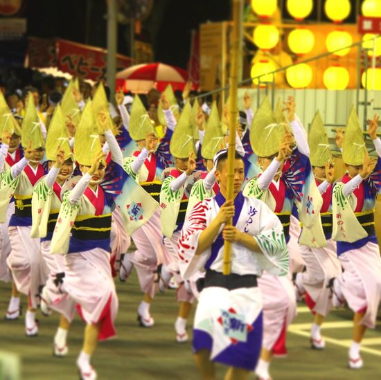 Awa Odori in Tokushima . ✨Everyone is dancing.🤗 Large Group Of People Crowd Real People Group Of People Men Celebration Day