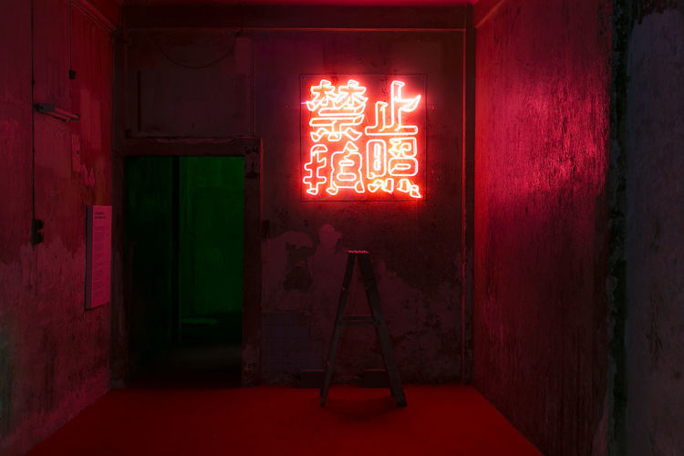 Red Communication Text Illuminated Architecture Entrance Wall - Building Feature No People Door Built Structure Western Script Technology Sign Lighting Equipment Building Indoors  Night Doorway